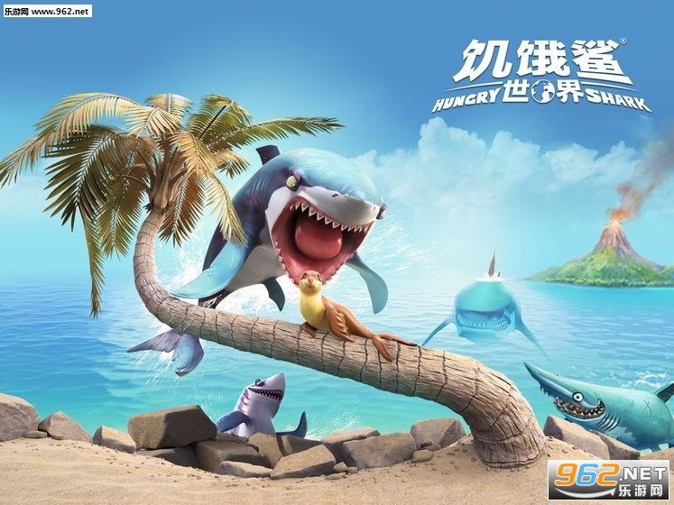 饥饿鲨999999钻999999金币999999珍珠国际版截图4