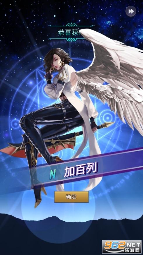 放置天使2021最新更新版v3.10.0.123105免费版截图1