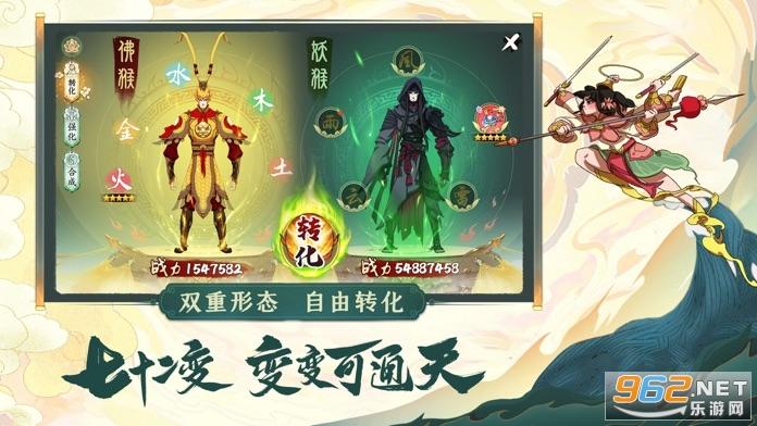 浮生妖绘卷黑神话安卓版官方版截图0