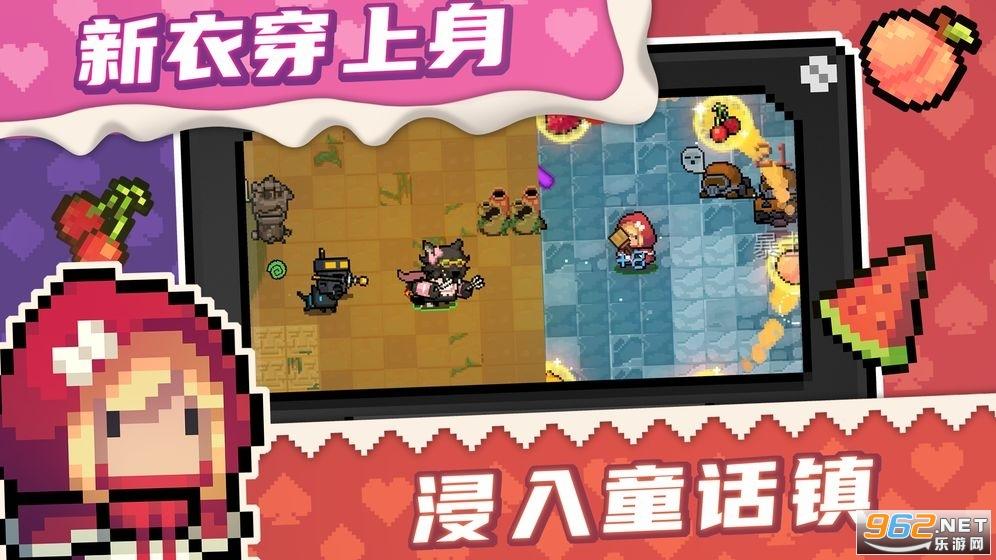 元气骑士最新破解版2.9.6道士警官三个技能截图2
