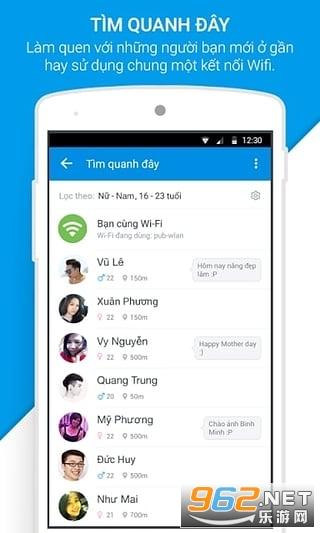越南版微信zalo中文版 v6.44