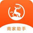 鹿马商家助手app