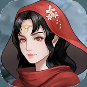 太古仙尊破解版无限仙玉v1.26最新版