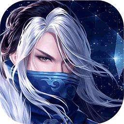 剑侠棋缘问仙诀安卓版v1.0.1 果盘版