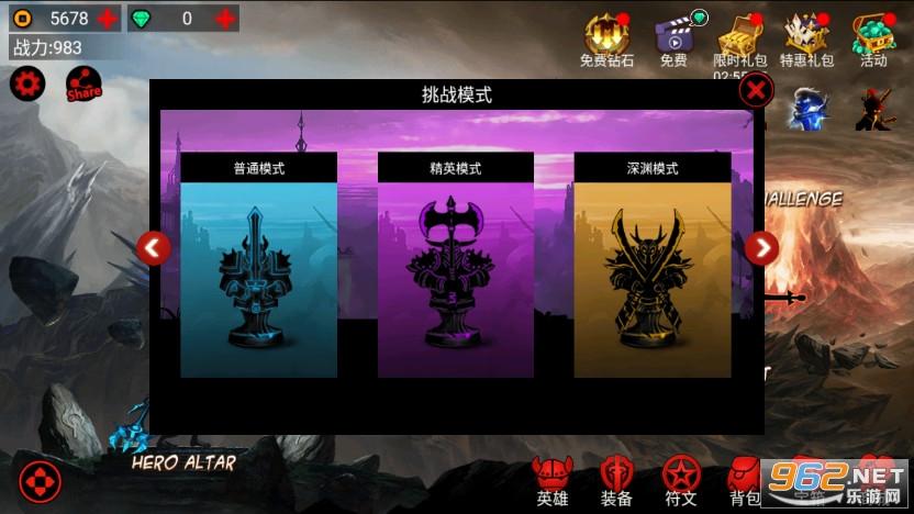 火柴人联盟竞技场最新破解版v6.1.6 技能无CD截图1