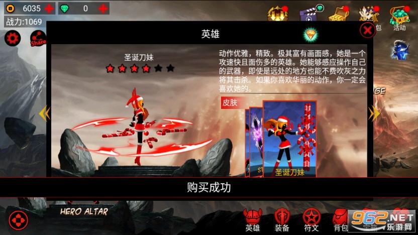 火柴人联盟竞技场最新破解版v6.1.6 技能无CD截图3