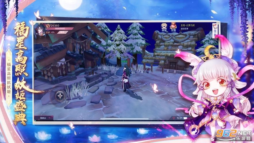 福星高照抓妖姬游戏v2.4.2 官方版截图1