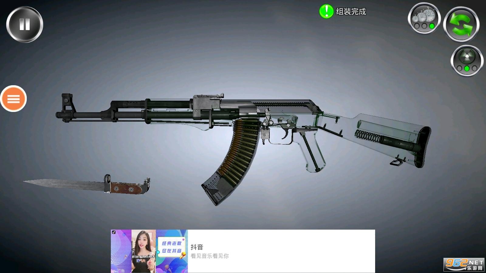 枪支模拟手机版v1.0.0二战截图1