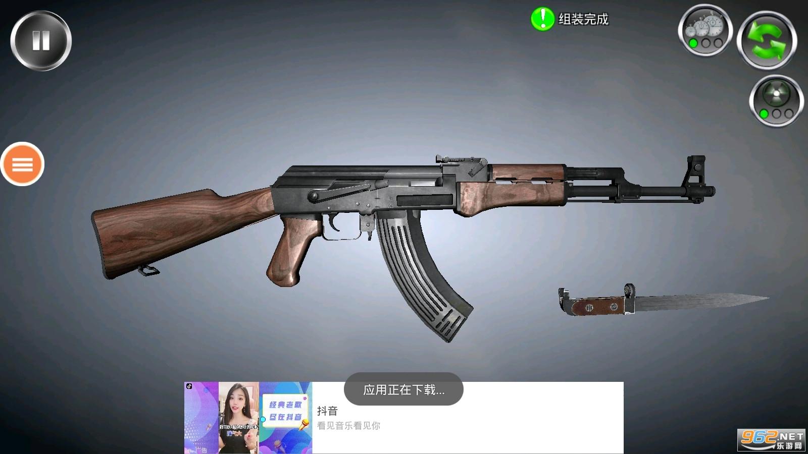 枪支模拟手机版v1.0.0二战截图0