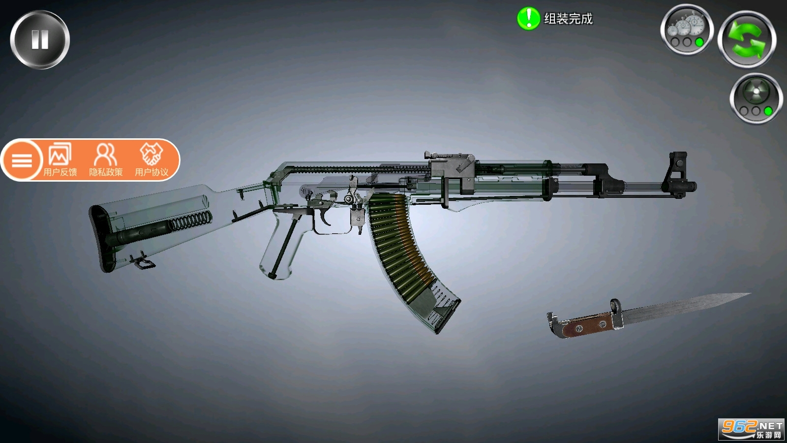 枪支模拟手机版v1.0.0二战截图2