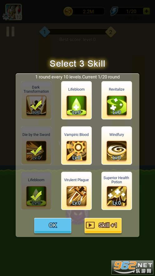 火柴人战争遗产之巫妖国家地理大作战游戏v1.0手游截图3