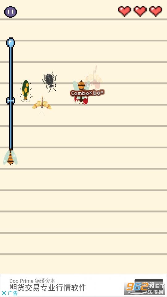 Insect Smasher游戏v1.0.0.1 安卓版截图0