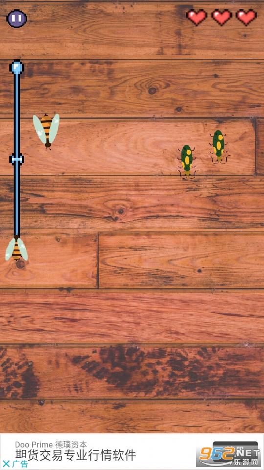 Insect Smasher游戏v1.0.0.1 安卓版截图6