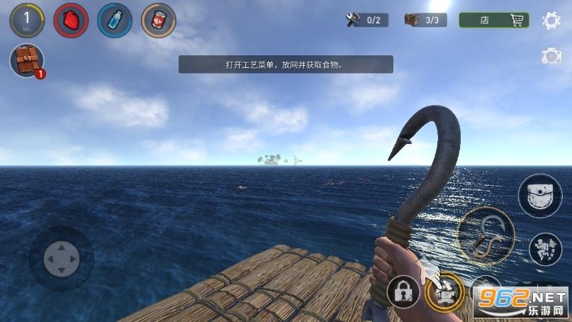 海洋游猎生存中文破解版v1.200 无限材料截图0
