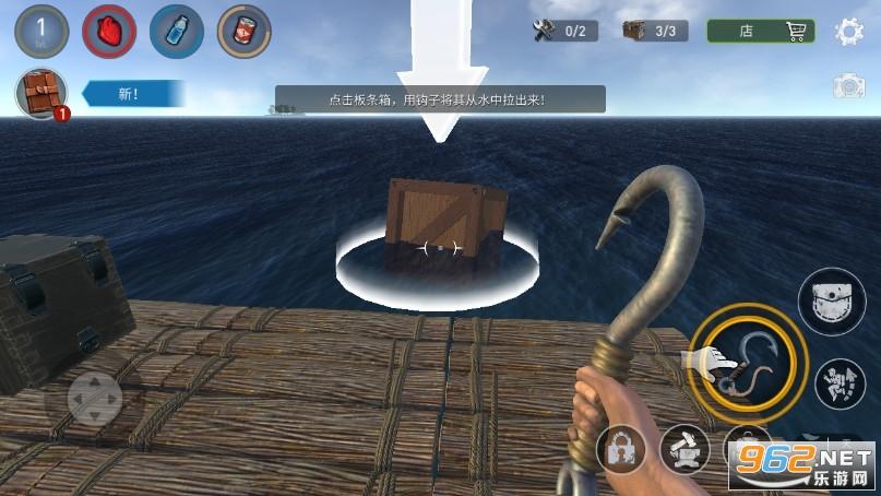 海洋游猎生存中文破解版v1.200 无限材料截图2