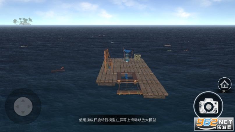 海洋游猎生存中文破解版v1.200 无限材料截图3