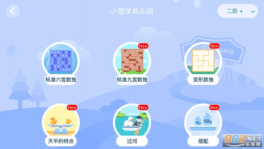 狸米辅导助手v1.0.0 手机版截图0