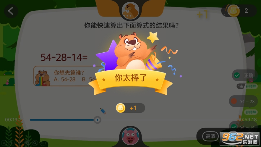 狸米辅导助手v1.0.0 手机版截图2