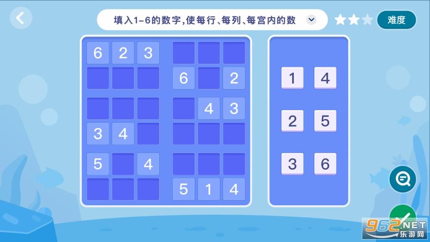 狸米辅导助手v1.0.0 手机版截图1