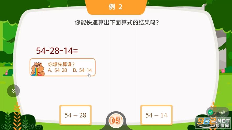 狸米辅导助手v1.0.0 手机版截图3