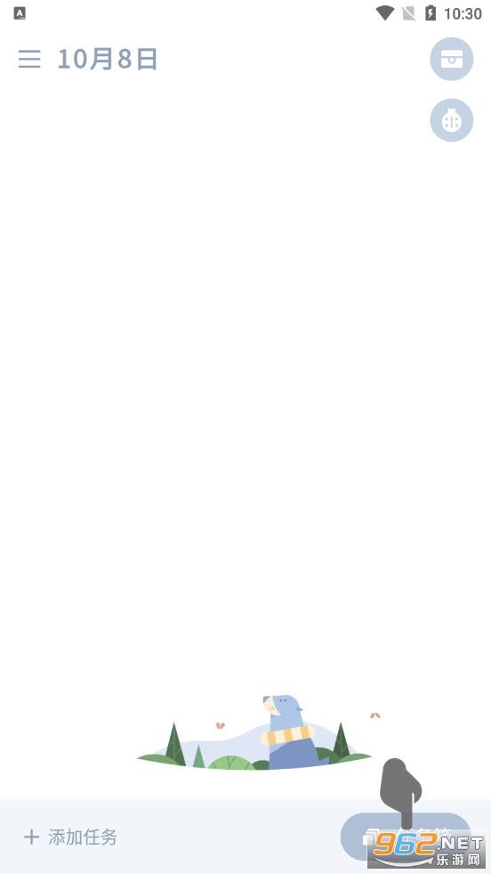 水球清��WaterDo安卓版v2.3.1截�D0