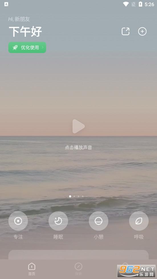 潮汐app官方版v3.14.5截�D0
