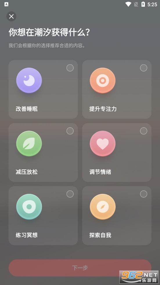 潮汐app官方版v3.14.5截�D2