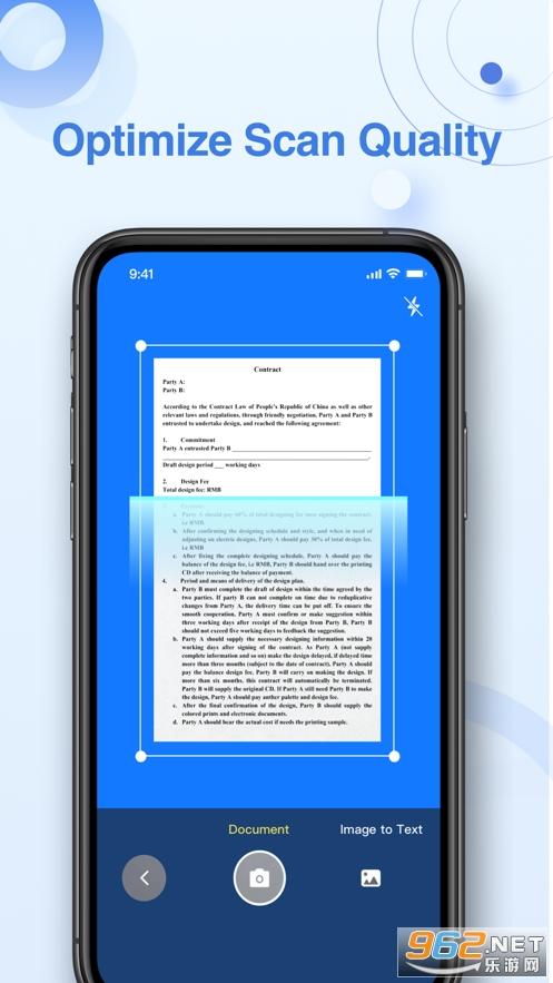 PDF电子填写和签名appv3.0.1 最新版截图1