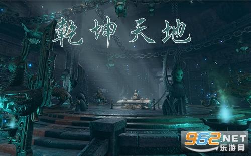 盗墓题材《乾坤天地》来袭 4K高清画质一览