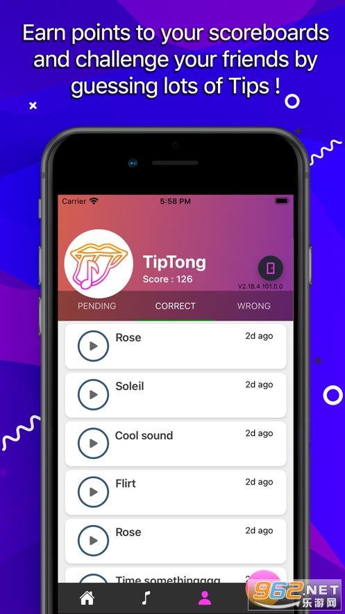 TipTong音乐app(听歌识曲)