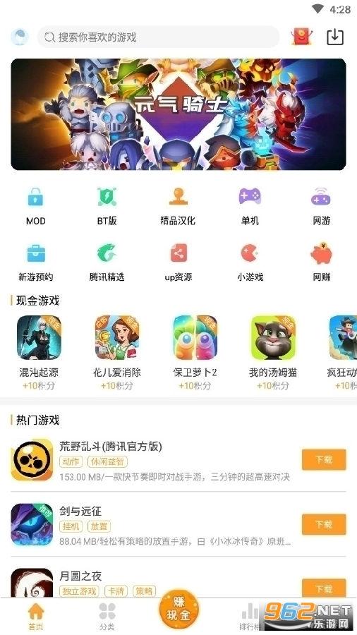 乐乐游戏乐乐游戏盒2021