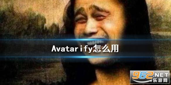 Avatarify pin码大全 Avatarify pin码是什么