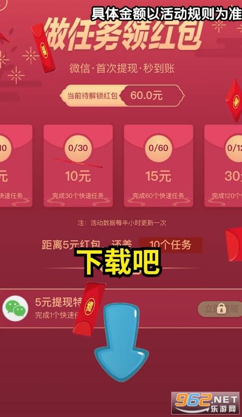 牛工赚app官方版v1.0 安卓版截图2