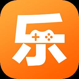 乐乐游戏app2021最新版乐乐游戏盒
