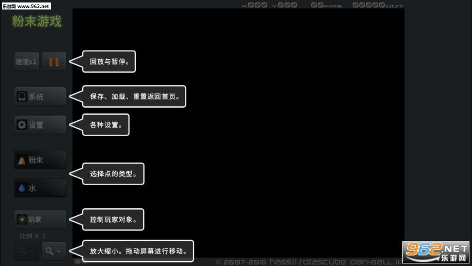 粉末游戏3无广告破解版最新版截图3