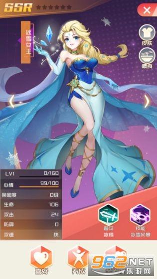 公主战姬安卓版v0.3最新版截图0