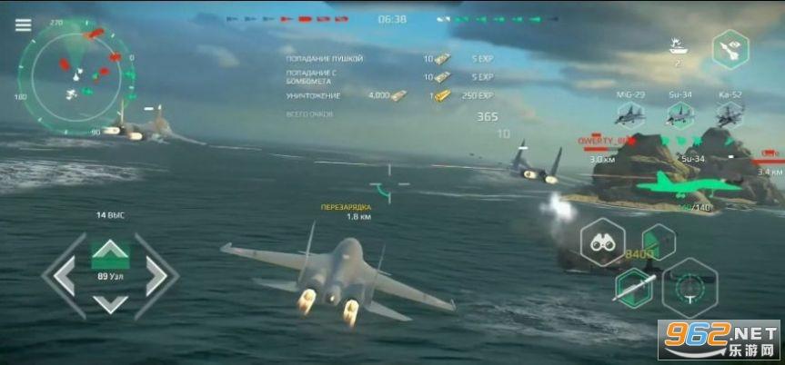 现代战舰模拟器游戏中文版截图1