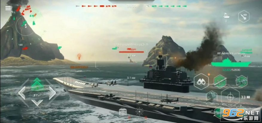 现代战舰模拟器游戏中文版截图2