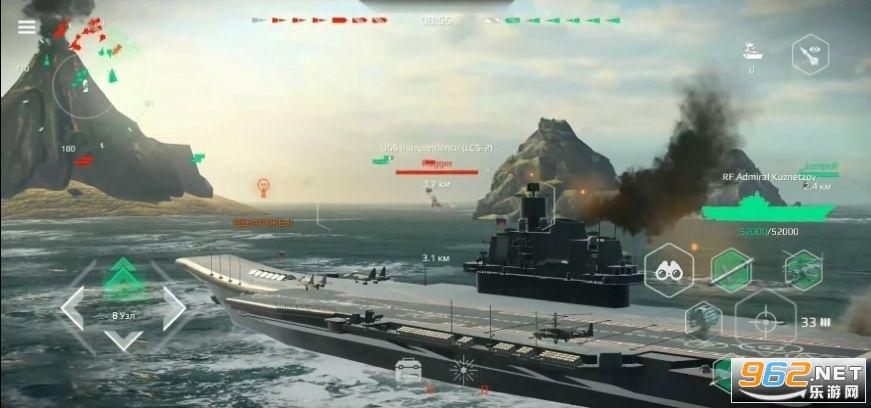 现代战舰最新版更新截图0