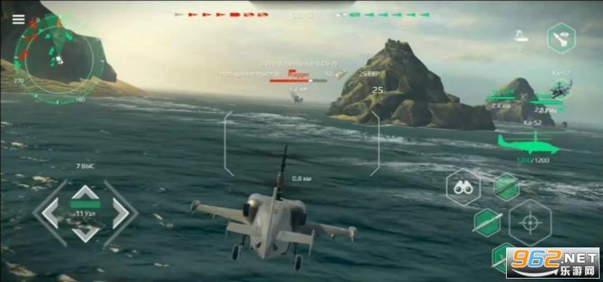 现代战舰最新版更新截图1