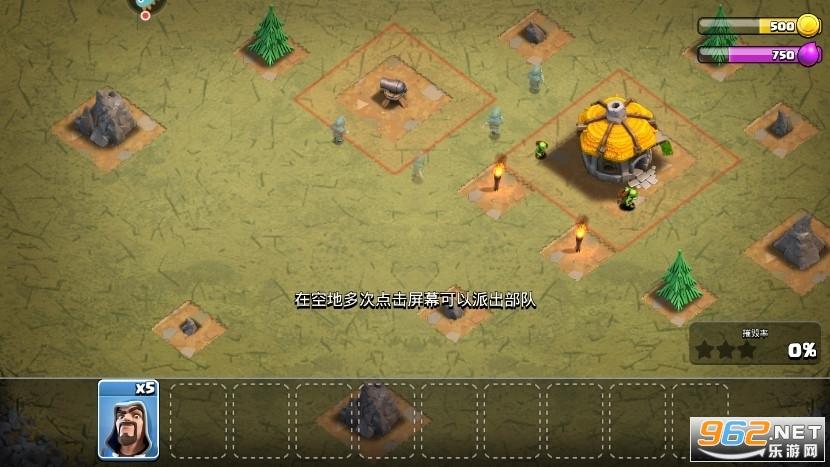部落冲突2021年最新破解版v13.675.20 无限钻石截图2