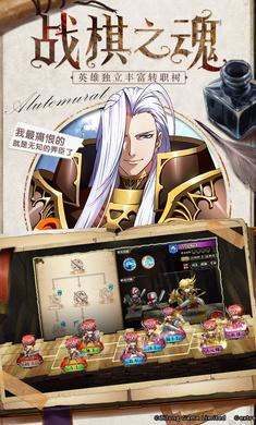 梦幻模拟战1+2金手指饺子大作战截图3