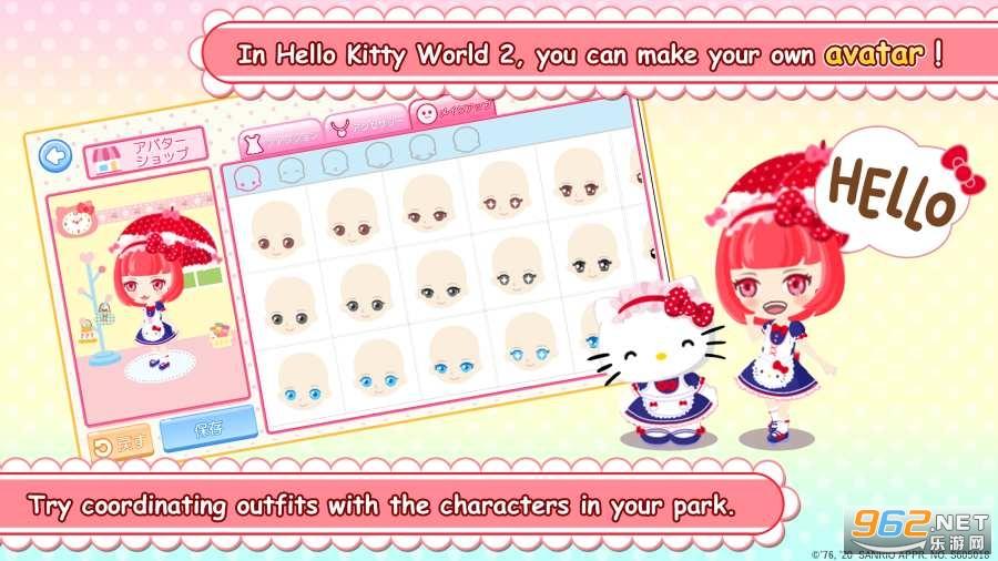 凯蒂猫世界3中文破解版v0.3.3 无限苹果截图2