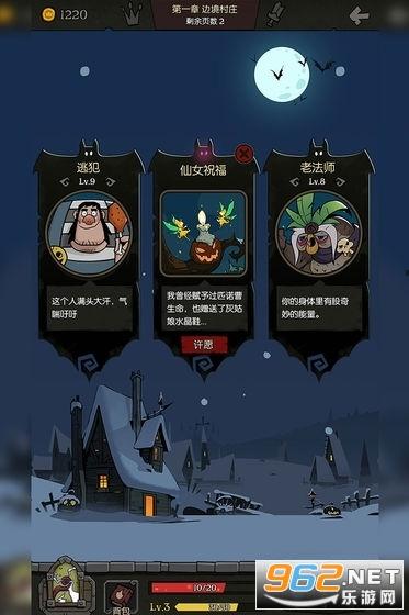 月圆之夜游戏免内购版最新版截图1
