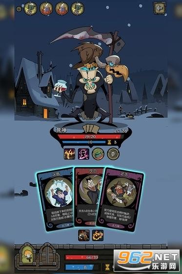 月圆之夜游戏免内购版最新版截图2