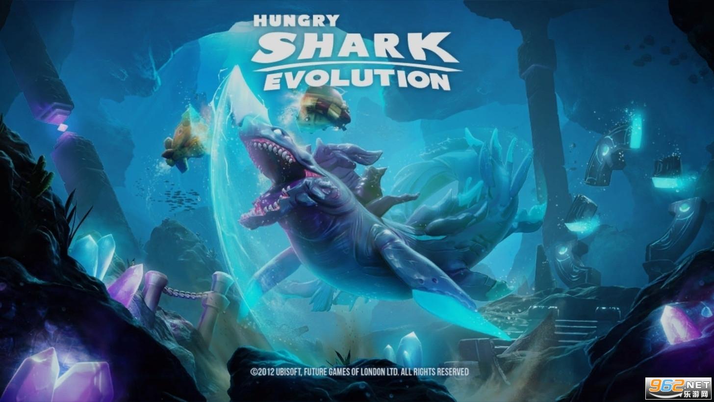 饥饿鲨破解版无限钻石截图1
