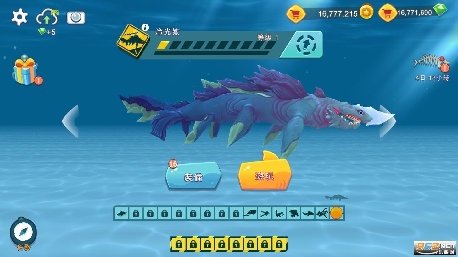 饥饿鲨无限金币版无限钻石版安装截图1