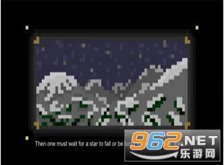 StarCatcher Lite官方版最新版截图1