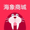 海象商城app