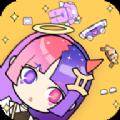 盒装扭蛋女孩游戏 v1.0.19